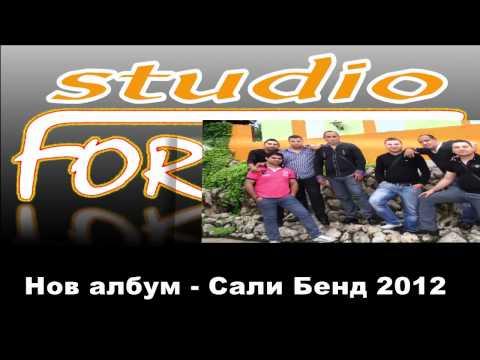 Sali Band - Baro Biav video