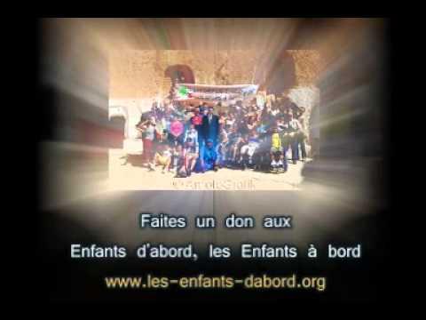 jumbo tunisie 2011