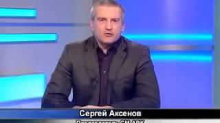 Сергей Аксенов Крым обращается к Одессе