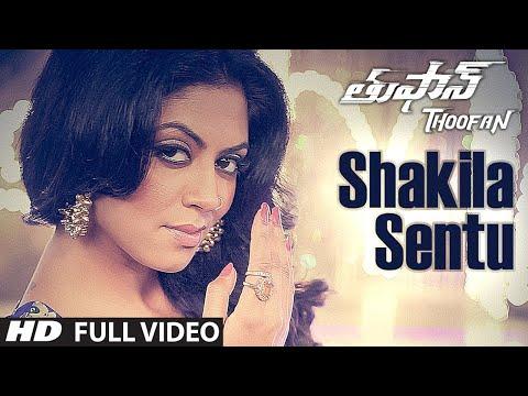 Zanjeer Shakila Bano Full HD