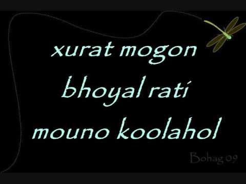 Xurat mogon bhoyal rati Assamese song Lyrics