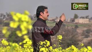 download lagu Sona Chakwal Sada Chakwal Desi Punjabi Pakistani Song-2016-chakwal Ka gratis
