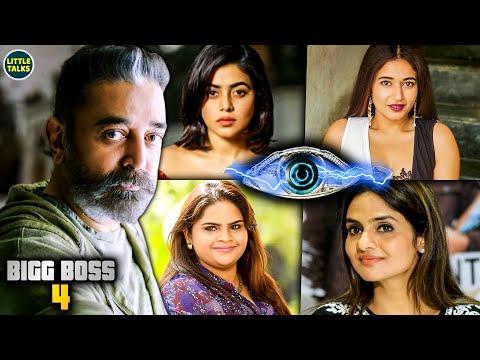 Bigg Boss 4 Tamil – Female Contestants List   Kamal Haasan