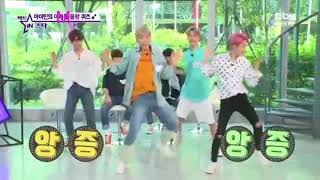 K-idol Dance And Sing Red Velvet Red Flavor