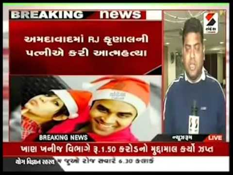 RJ Kunal's Wife Committed Suicide at Ahmedabad