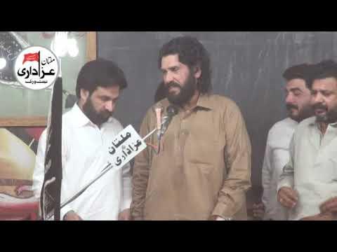 Zakir Ijaz Hussain Jhandvi | Majlis 19 Shawal 2018 |