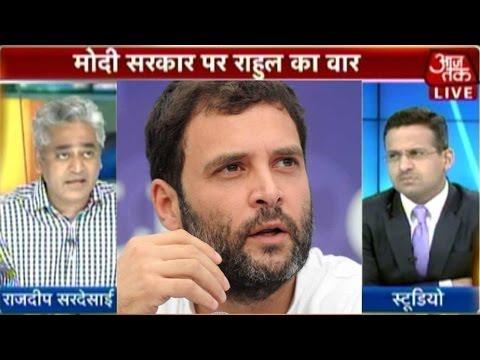 Rahul Gandhi In Full Swing, Attacks Modi Govt.