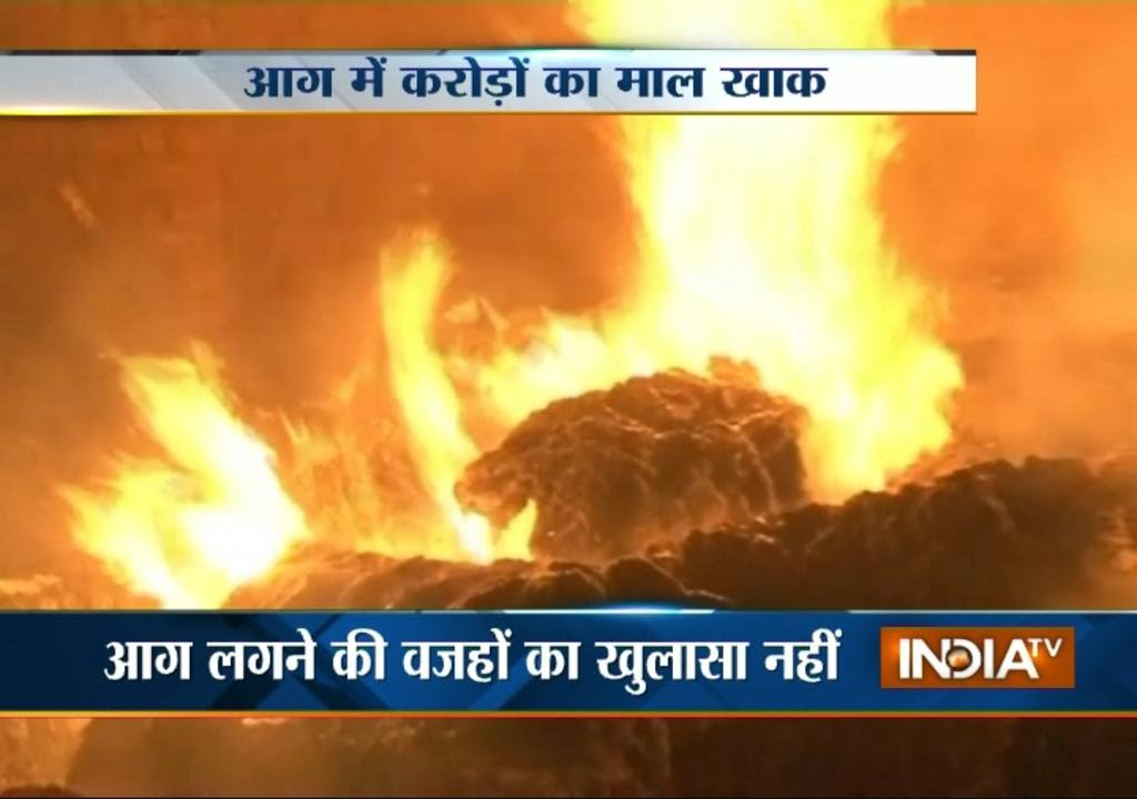 Gwalior India Airport Fire in Gwalior India tv