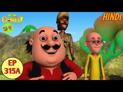 Motu Patlu | Cartoon in Hindi | 3D Animated Cartoon Series for Kids | Icchadari Bhains thumbnail