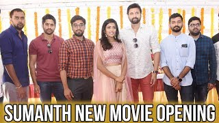 Sumanth New Movie Launched By Naga Chaitanya | Subramanyapuram Movie Opening | Eesha Rebba