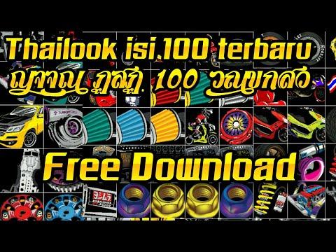 Update Mentahan Thailook isi 100 tebaru #1