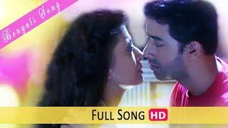 Borofe Koreche Snan | Teesta | Debasree Roy | Chandreye Ghosh | Bengali Movie Song