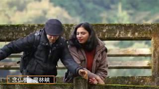 中津耶馬渓PR動画「自然編」