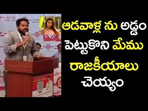 Hyper Aadi Sensational Speech in Janasena IT Meeting | Pawan Kalyan | Janasena Party #9RosesMedia