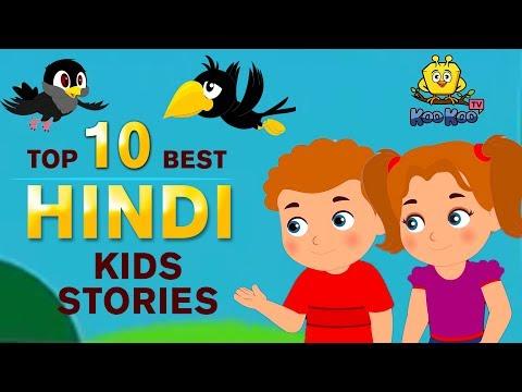 Best 10 Kids Stories In Hindi | Bedtime Stories For Kids | Hindi Kahaniya For Kids thumbnail