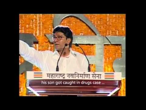 With ENGLISH sub titles Raj Thakare Thackeray speech on Abu...