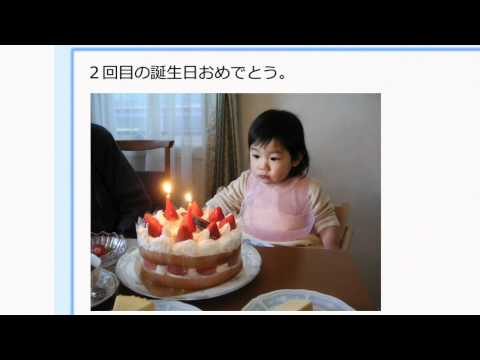 Google Chrome: Dear 彩音(あやね)