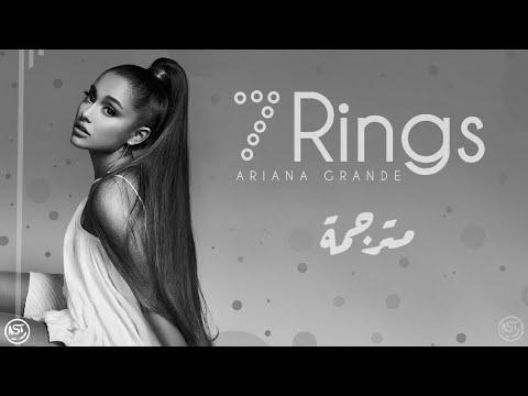 Ariana Grande - 7 Rings  Lyrics Video  хЪбЬхЩ