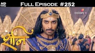 Shani - 24th October 2017 - शनि - Full Episode