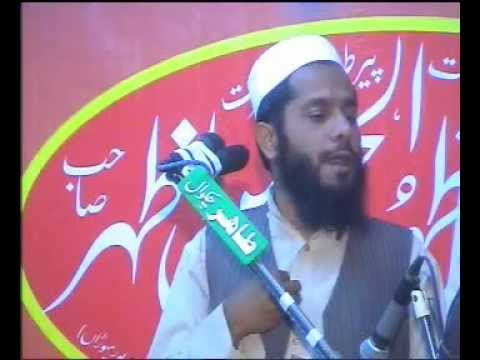 Famous Islamic Scholar Molana Usama Rizwan Byan About Qazi Mazhar Hussain Sb. At Chakwaal 2011 video