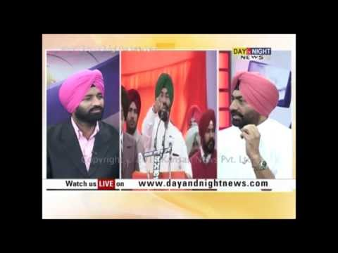 Jago Punjab | Ex-mla Sukhpal Singh Khaira | Sad- Bjp Land Grab Case | Cps Nk Sharma | 15 Oct 2013 video