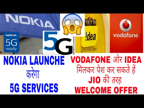 NOKIA 5G LAUNCH NEWS, VODAFONE & IDEA NEWS, GOOGLE O/I ANDROID O,