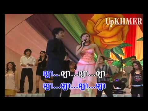 Khmer Oversea Production (Bopha) Oun Sart Lek Mouy (Khmer Oldies Song)