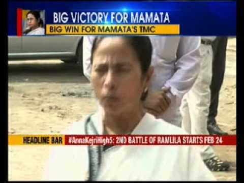 My party will deliver it's promise, says  West Bengal Chief Minister Mamata Banerjee