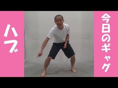 【ギャグtube#99】トイレを決めている人 video