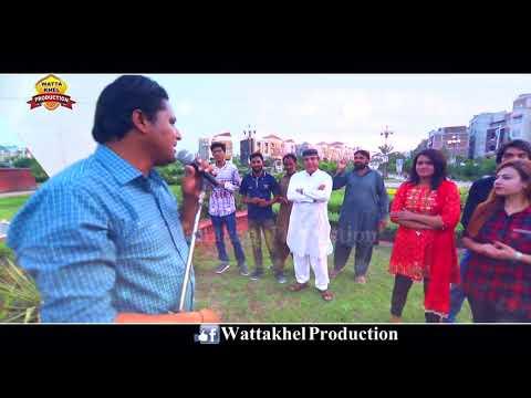 Sara Piar Jotha He - Singer Sajid Rafiquee - Latest Punjabi Song 2018 #Eid #Gift #Song #2018