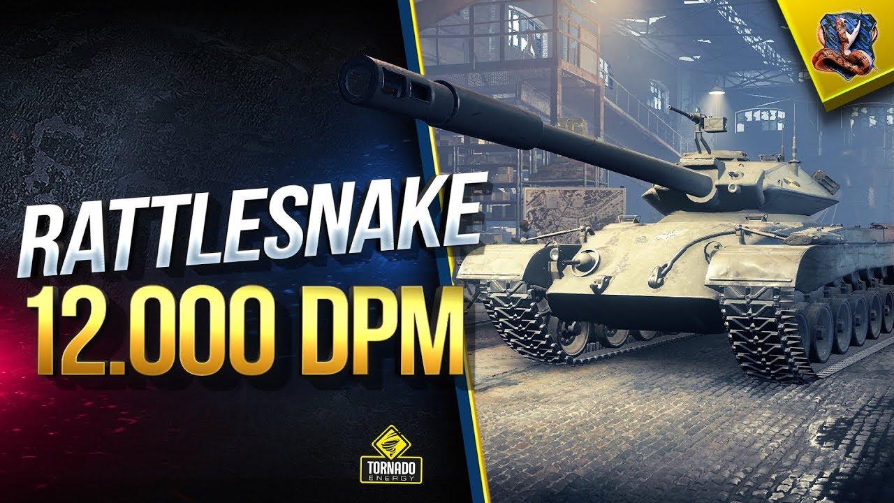 Rattlesnake WoT - 12000 Урона в Минуту (Юша о World of Tanks)