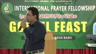 PRARTHANASANGAMAM GOSPEL FEAST NOV 2014(PART 3)
