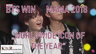 [MAMA Japan 2018] BTS (방탄소년단) Win: Worldwide Icon of the Year (181212) ENG SUB