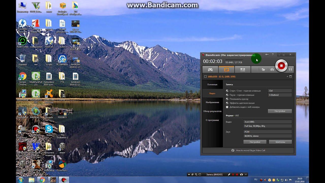 Как настроить тихий микрофон в Windows XP/7/10 Блог 44