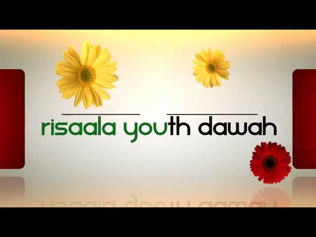 Risaala Youth Dawah Upcoming Event 27 May 2014