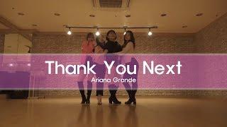 [힐코레오(창작댄스)]Thank You Next - Ariana Grande. Heels Choreographer y. Smoothie
