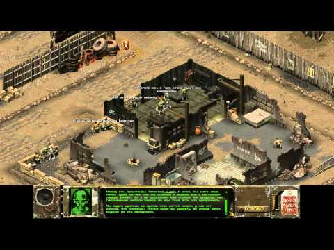 Прохождение fallout tactics - brotherhood of steel