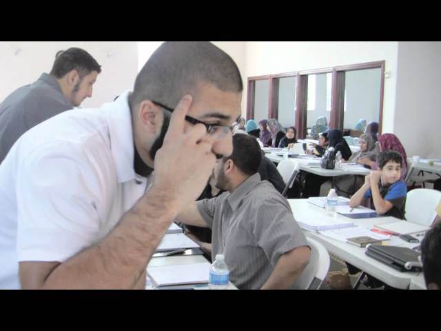 Quran Intensive 2011: Day 7