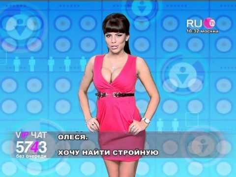"""""""10 парней"""" с Юлианной Лукашевой (18.04.12)"""