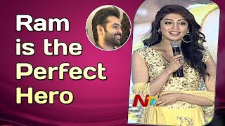 Ram is the Perfect Hero Says Heroine Pranitha | Hello Guru Prema Kosame Success Meet | Anupama | NTV