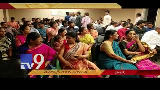 Dallas : YS Rajashekar Reddy 69th Jayanthi celebrations
