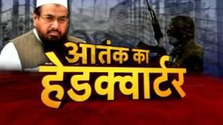 Jha Rachi Gayi Thi 26/11 Ki Saajish, Jane Aatank Ke HeadQuarter Ka Raj!