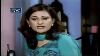 Family Front, Episode # 2, PTV Comedy Drama, HD