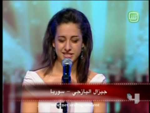 Arabs Got Talent - Ep 5 - جيزال اليازجي