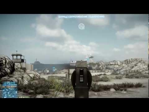 Battlefield 3 Быстрая прокачивания оружия ЧИТ ^_^