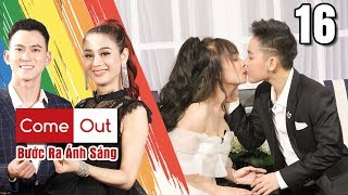 COME OUT#16FULL|Di Bao-Mui Xu the hottest couple in LGBT community talk about being the third person