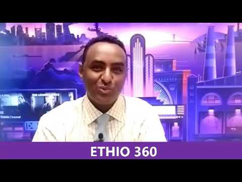 Ethio 360 Media Zare Min Ale Monday 15 July 2019
