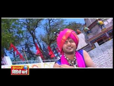 Chhattisgarhi Devotional Song - Aama Pan Ke Patri - Aama Paan Ke Patri - Dilip Shadangi video