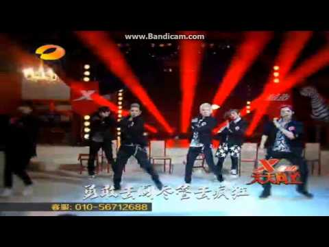 131213 NUEST-M Face (Chinese) Live on 天天向上