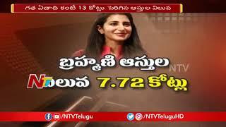 వరుసగా ఎనిమిదో ఏడాది ఆస్తులు ప్రకటించిన నారా ఫామిలీ | 13 కోట్లు పెరిగిన ఆస్తులు | NTV